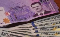 سعر صرف الدولار الليرة السورية اليوم الثلاثاء الموافق 6-4-2021