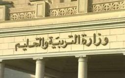 رابط اسماء الناجحين في اختبار التوظيف للعام 2021-2022 في فلسطين