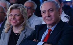 نتنياهو و زوجته سارة