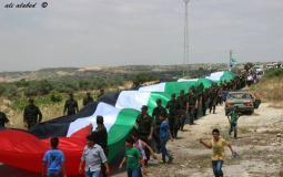مسؤولون فلسطينيون: أي اتفاق يجب أن يكون على أساس حل الدولتين