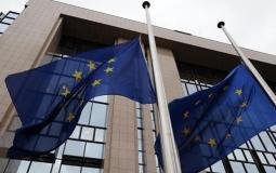الاتحاد الأوروبي يرحب بإجراء الانتخابات الفلسطينية العامة
