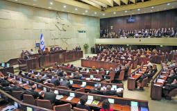 الكنيست الاسرائيلي