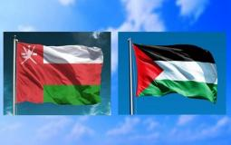 فلسطين و سلطنة عمان