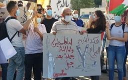 مسيرة رام الله ضد الضم 7
