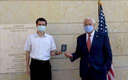 جواز سفر امريكي يذكر اسم اسرائيل كمكان ولادة بدلا من القدس