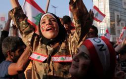 """من التظاهرات اللبنانية """"أرشيف"""""""