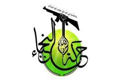 حركة النجباء العراقية