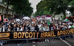 """حملة مقاطعة اسرائيل """"ارشيفية"""""""