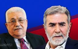 الامين العام والرئيس محمود عباس
