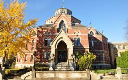 جامعة براون