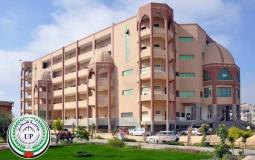 مقر جامعة فلسطين في غزة