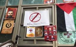 إغلاق الصليب الأحمر2