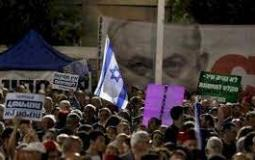 التظاهرات ضد نتنياهو