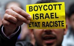 مناهضون للاحتلال يفشلون مهرجانا مخصصاً لاسرائيل في فرنسا