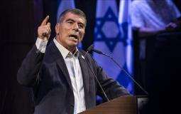 وزير خارجية الاحتلال غابي اشكنازي