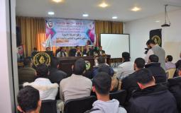 الرابطة الإسلامية تنظم ندوة ثقافية عن يوم الأسير وتكرم أسير محرر شمال القطاع