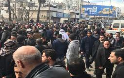 مسيرة لحزب التحرير
