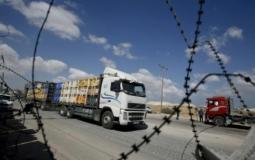 شاحنة عند معبر كرم ابو سالم التجاري (ارشيف)