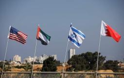 تطبيع الامارات مع (إسرائيل)