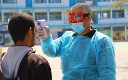 فيروس كورونا في غزة
