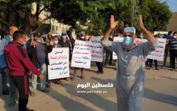 اعتصام للمزارعين في غزة (2)