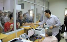 رابط فحص أسماء المستفيدين من المنحة القطرية 100 دولار الجديدة 2020 -2021