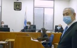 صورة خلال المحاكمة