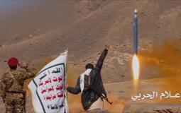 صواريخ انصار الله
