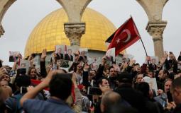احتجاج في القدس المحتلة على سياسات الاحتلال الاستعمارية