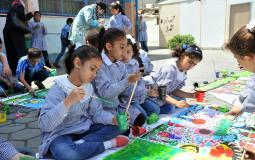 مدارس أطفال