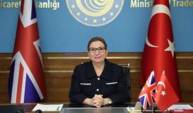وزيرة التجارة التركية.jpg