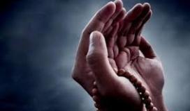 دعاء اليوم الرابع من رمضان المبارك 2021