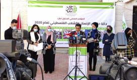 الهيئة الدولية (حشد): عام 2020 الأسوأ على مستوى الانتهاكات الجسمية التي تعرض لها الفلسطينيين