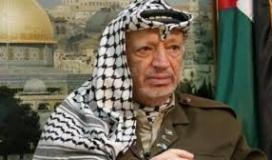وفاة الاخت الاصغر للرئيس ياسر عرفات.jpg