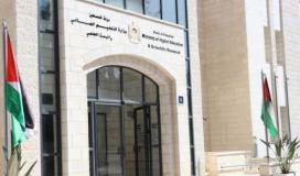 تعليم غزة تصدر بيانًا هامًا بشأن امتحان مدير مدرسة 2021-2022