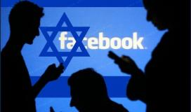 """كيف استغلت (إسرائيل) المنصات الرقمية لتعزيز روايتها ومشروع """"التطبيع""""؟"""