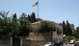 السفارة الامريكية في القدس.jpg