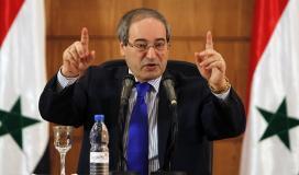 وزير الخارجية السوري