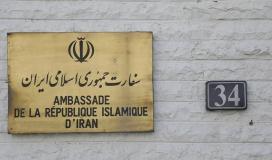 السفارة الايرانية في دمشق.JPG