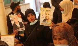 اعتصام اهالى الاسرى امام مقر الصليب الاحمر بغزة (3).JPG