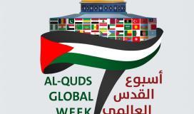اسبوع القدس العالمي.jpg