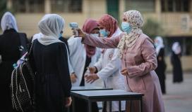 كورونا غزة.jpg