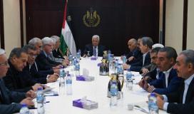 اللجنة المركزية لحركة فتح