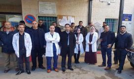 أطباء الضفة يحتجون على الحكومة.jpeg