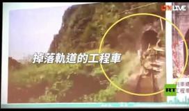فيديو يظهر لحظة خروج القطار المأساوي عن القضبان في تايوان ...