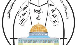 حركة المجاهدين تقدم التعزية والمواساة بوفاة الأسير المحرر أحمد أبو حصيرة