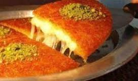 الكنافة بالجبنة.jpg