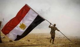 اجازات مصر 2021.jpg