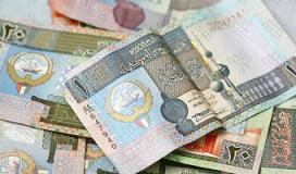 أسعار صرف الدولار والعملات مقابل الدينار الكويتي، اليوم الاحد الموافق ١٨-٤-٢٠٢١