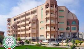 جامعة فلسطين.